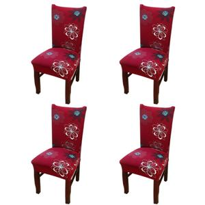 Brilliant Burlap Dining Room Chair Covers Pabps2019 Chair Design Images Pabps2019Com